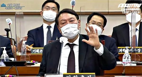 올해 국회 국정감사에 출석한 윤석열 검찰총장. ⓒ팩트TV 갈무리